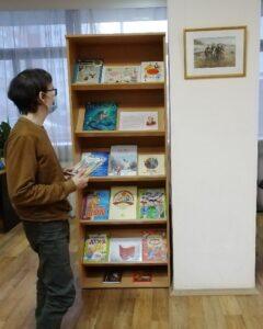 «Международный день детской книги», тематический день