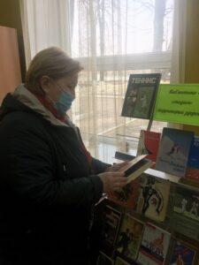 «Библиотека + стадион: территория здоровья», тематический день