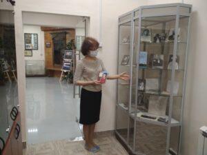 «Музей в библиотеке: интересные факты», краеведческая прогулка