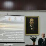 Виртуальные читальные залы Государственного архива Ярославской области в муниципальных библиотеках