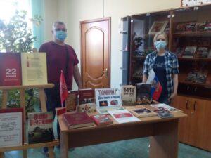 События библиотеки-филиала № 8 имени К. Д. Бальмонта за июнь 2021 года