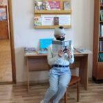 «Пушкин — любимый писатель Ф. М. Достоевского», тематический день