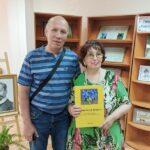 Михаил Бальмонт в Ярославле