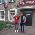 Всероссийский фестиваль «Поэзия. Полдень. XXI век»