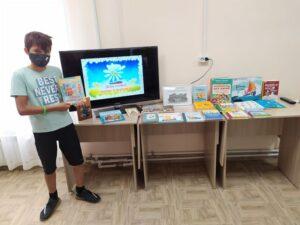 «Чтение — дело семейное», тематический день