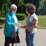 «День с Лермонтовым», акция в парке ветеранов Великой Отечественной войны