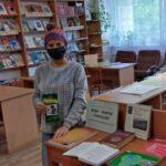 События библиотеки-филиала № 13 имени Ф. М. Достоевского за июль 2021 года