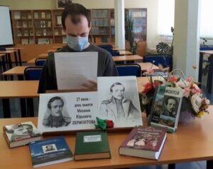 События библиотеки-филиала № 6 имени Л. Н. Трефолева за июль 2021 года