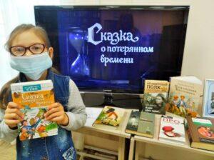 «Герои книг — герои фильмов», познавательная викторина у книжной выставки