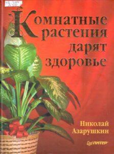 События библиотеки-филиала № 13 имени Ф. М. Достоевского за август 2021 года
