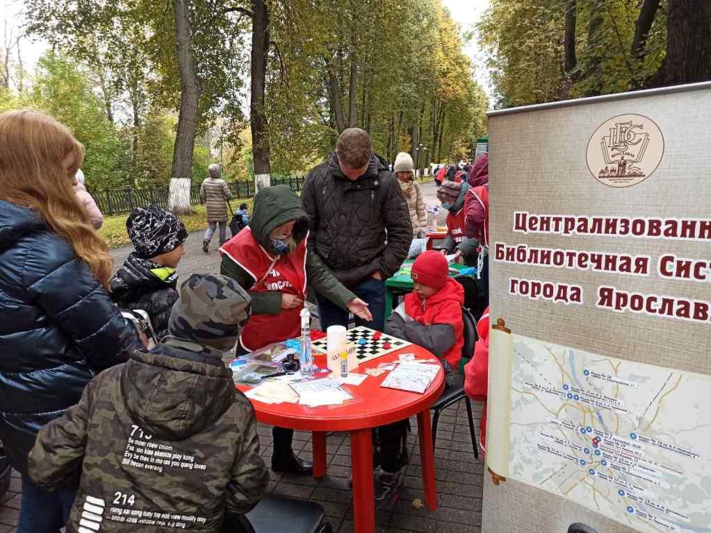 «Университет книжных открытий» в День города Ярославля