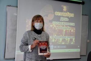 Россия без террора. Тематический день в Чеховке