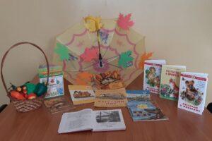 «Цвет настроения: осень», тематический день
